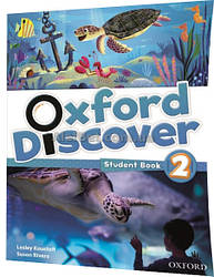 Английский язык / Oxford Discover / Student's Book. Учебник, 2 / Oxford