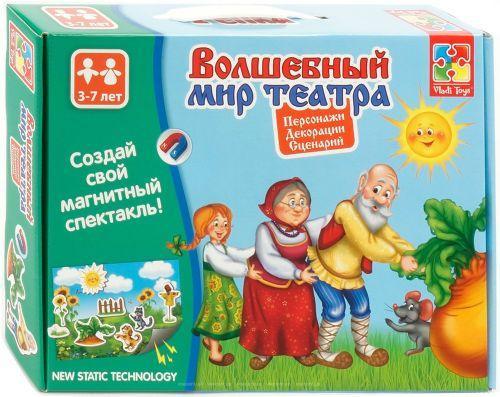 """Волшебный мир театра """"Репка""""  sco"""