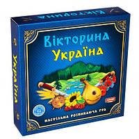 """Настольная игра """"Викторина Украина"""" 20994 scs"""