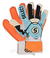 Вратарские перчатки для детей SELECT 88 Kids