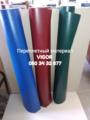 Переплетный материал VIGOR