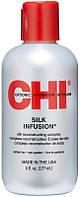 Восстанавливающий шелковый комплекс CHI Silk Infusion 177мл