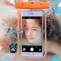 Водонепроницаемый чехол для телефона со светящимся ободком оранжевый