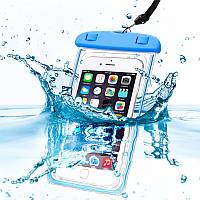 Водонепроницаемый чехол для телефона со светящимся ободком голубой