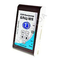 GSM сигнализация БЛИЦ-WR