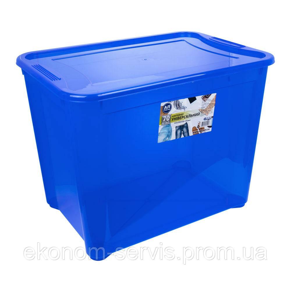 Контейнер Easy Box универсальный, прямоугольный, синий, 70 л.