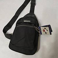 Сумка рюкзак черная JINGPIN