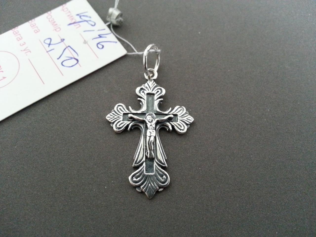 Серебряный Крест Арт. Кр 146