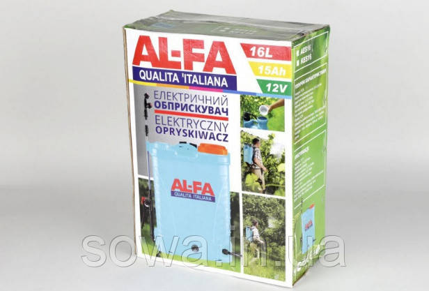 ✔️ Опрыскиватель аккумуляторный AL-FA  / Регулировка струи