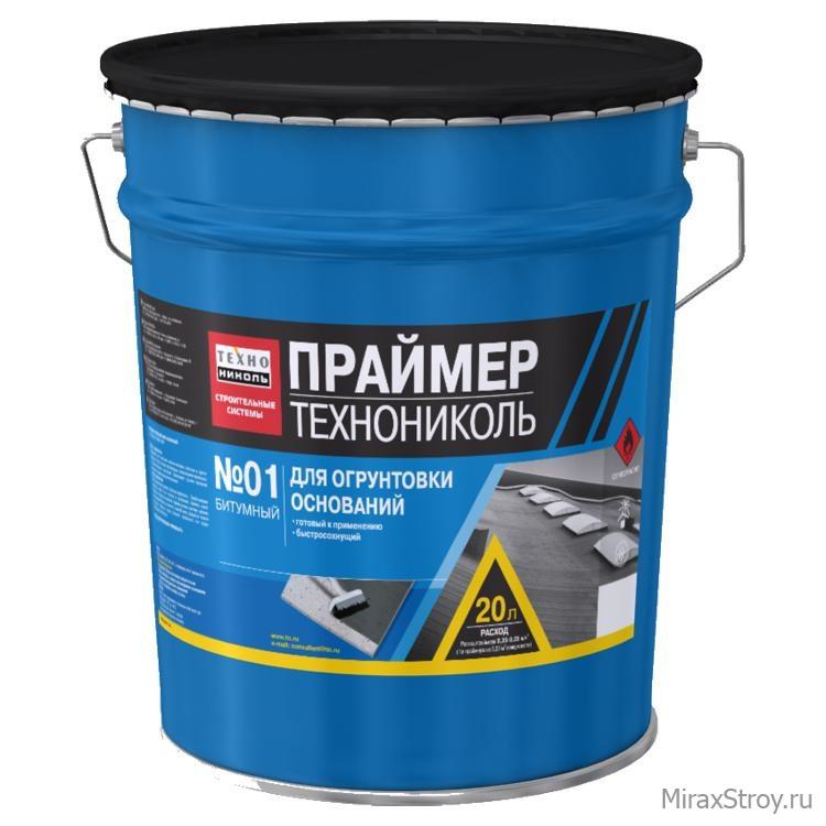 Праймер битумный ТЕХНОНИКОЛЬ №01 20л