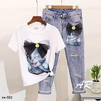 Стильный женские джинсовый костюм 2 цвета