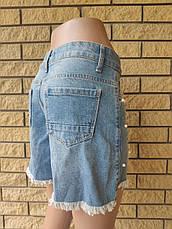 Шорты женские джинсовые коттоновые с высокой посадкой JIYOS, Турция, фото 2