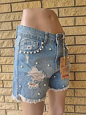 Шорты женские джинсовые коттоновые с высокой посадкой JIYOS, Турция, фото 3