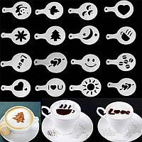 Трафареты шаблоны для капучино и кофе