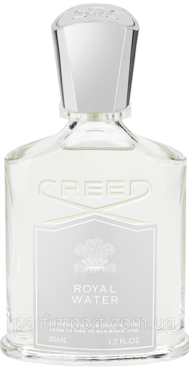 CREED ROYAL WATER EDP 50 ml  парфюм  (оригинал подлинник  Франция)