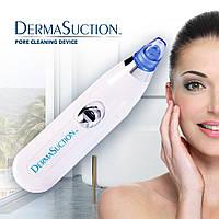 Вакуумный очиститель пор лица Derma Suction, пороочиститель
