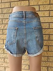 Шорты женские джинсовые коттоновые с высокой посадкой AROX, Турция, фото 2