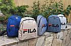 Женский рюкзак синего цвета, полиэстер+люрекс+напыление+эко-кожа, под бренд, фото 2