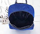 Женский рюкзак синего цвета, полиэстер+люрекс+напыление+эко-кожа, под бренд, фото 5