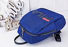 Женский рюкзак синего цвета, полиэстер+люрекс+напыление+эко-кожа, под бренд, фото 8