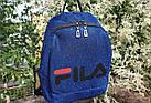 Женский рюкзак синего цвета, полиэстер+люрекс+напыление+эко-кожа, под бренд, фото 7