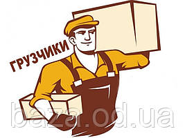 Услуги Грузчиков, Вывоз строительного мусора