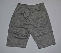 Шорты на мальчика, спортивные шорты трикотажные р 128, Grace B80423