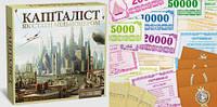 """Настольная игра """"Капиталист. Как стать миллионером"""" 20425 scs"""
