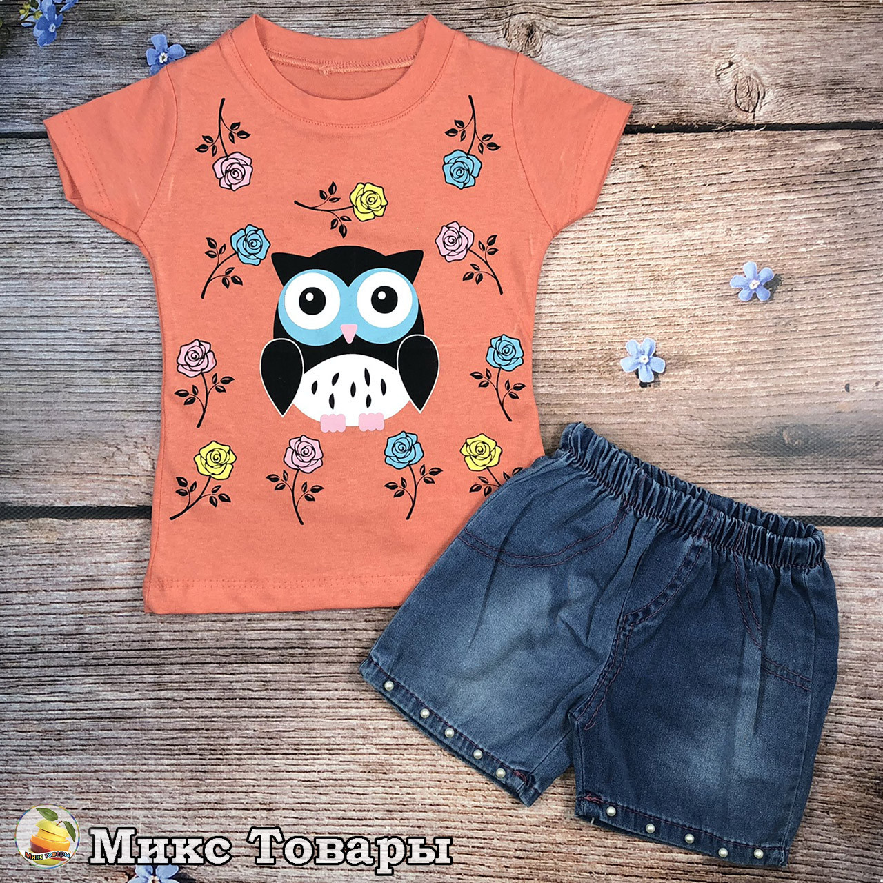 Футболки и джинсовые шорты для девочки Размеры: 86,92,98,104 см (8510-4)