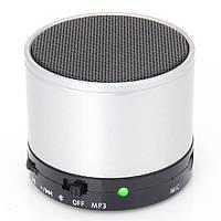 Портативная Bluetooth колонка S series S-10 Серая
