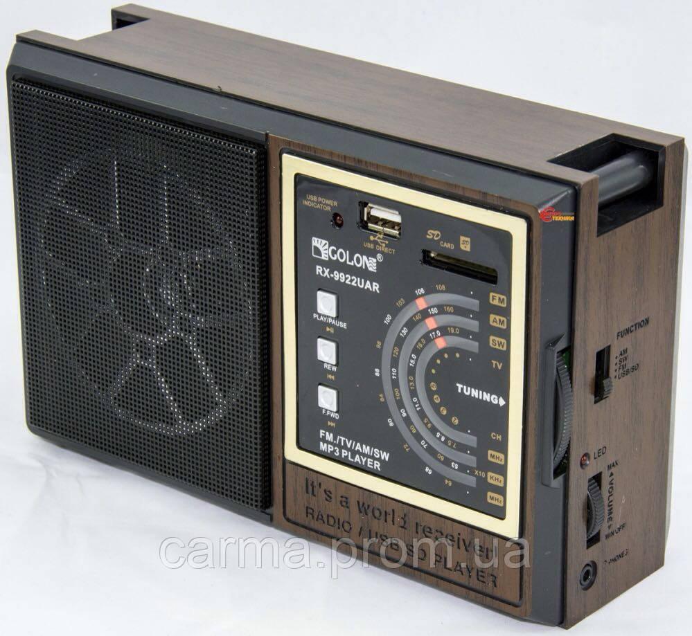 Радиоприемник GOLON RX 9933