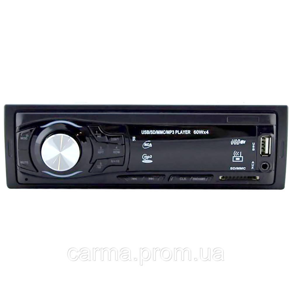 Автомагнитола SVN MP3 8225 ISO+BT