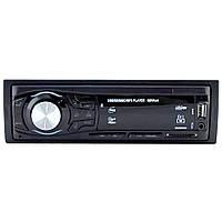 Автомагнитола SVN MP3 8225 ISO+BT, фото 1