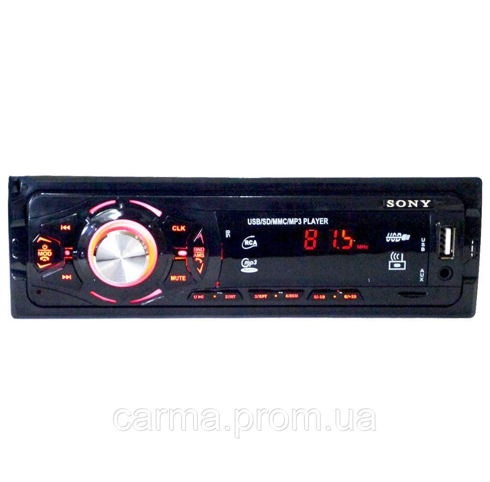 Автомагнитола SONY MP3 8222 ISO+BT