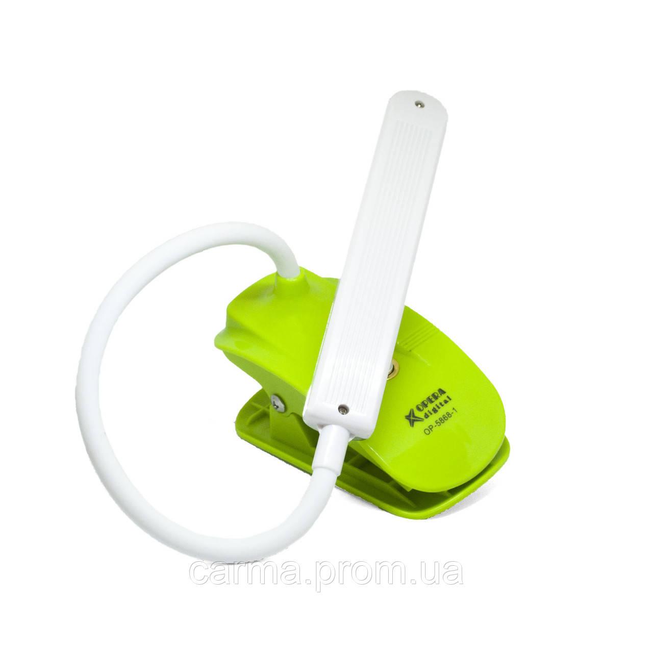 Настольная светодиодная лампа OPERA 5868-1 Зеленая