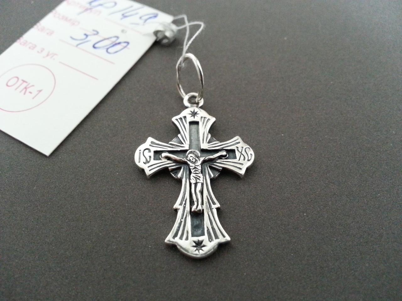 Серебряный Крест Арт. Кр 149