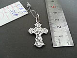 Серебряный Крест Арт. Кр 149, фото 2