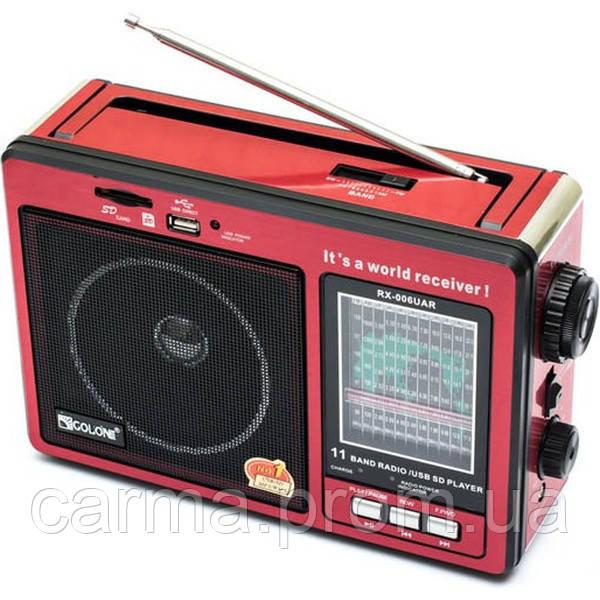 Радиоприемник GOLON RX 006