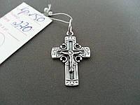 Серебряный Крест Арт. Кр 150