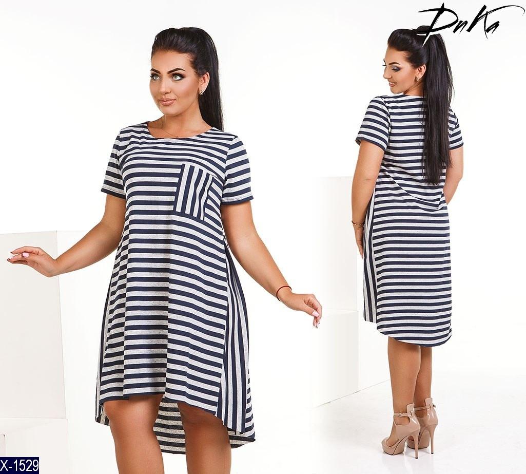 Женское асимметричное летнее миди платье с коротким рукавом в полоску (коттон -стрейч) 2 цвета (батал)