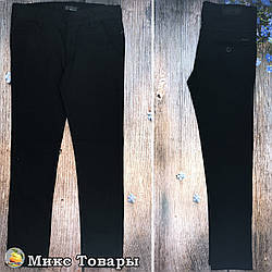 Турецкие коттоновые брюки черного цвета для мальчика Размеры: 11,12,13,14 лет (8631)
