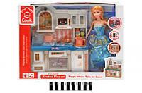 """Кухня с куклой и набором посуды """"Cook"""" 3021-2 scs"""