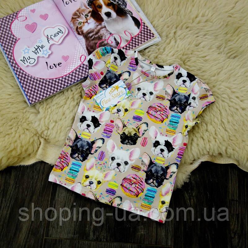 Детская футболка собачки Five Stars KD0211-116p