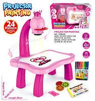 Столик-доска для рисования, с проектором YM6446 sct
