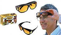 Ночные очки для водителей антибликовые