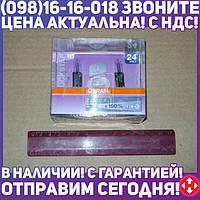 ⭐⭐⭐⭐⭐ Лампа H1 24V 70W P14,5s Light TruckStar (+100%) Hard DuoPET (2 штуки ) (производство  OSRAM)  64155TSP-HCB-DUO