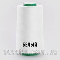 White Нитки швейные Ninatex 40/2 5000ярдов
