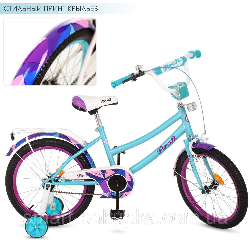 Велосипед детский PROF1 18д. Y18164