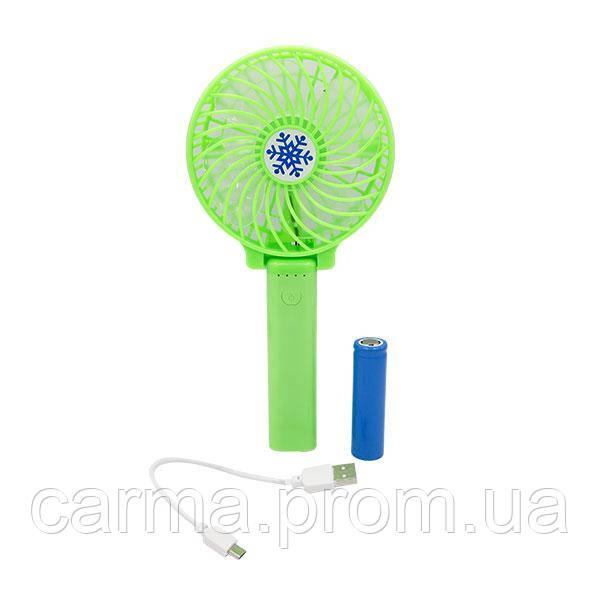 Вентилятор мини ручной HANDY MINI FAN Зеленый