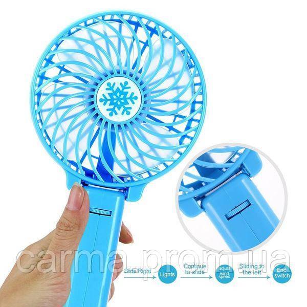 Вентилятор мини ручной HANDY MINI FAN Голубой